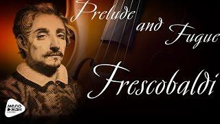 Джироламо Фрескобальди - Прелюдия и Фуга