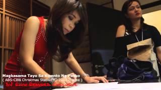 Magkasama Tayo Sa Kwento Ng Pasko - ABS CBN Christmas Station ID 2013 ft Dj Rixx™