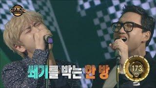 SS501, [Duet song festival] 듀엣가요제 - Huh YungSaeng and Jeong Hyuk, 'Perfect man'~ Charisma Stage 20160708