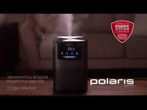 Увлажнитель воздуха Polaris PUH 8060 TFD (серебристый)