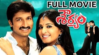 Souryam Full Length Telugu Movie    Gopichand, Anushka    Telugu Hit Movies    Telugu Full Movies