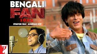 Bengali FAN Song Anthem