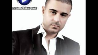 اغاني حصرية عمار حسن - مش جايلى نوم / Ammar Hassan - Mosh Gayle Nom تحميل MP3