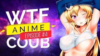 Аниме приколы под музыку # 4 Anime Vines | Anime WTF COUB #4