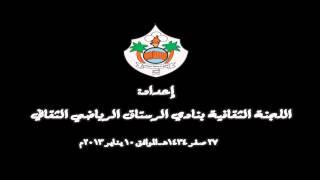 كلمة توجيهية للأستاذ محمد بن خاتم الذهلي