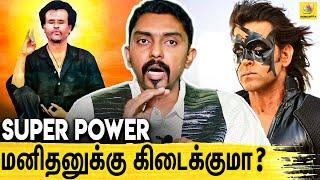 சித்தர்கள் மனிதர்களுக்கு விட்டுச்சென்ற பரிசு ! | Dr Kabilan Interview On How to Get Super Power