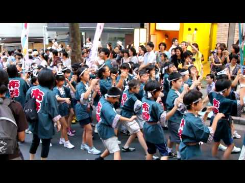 Ichigaya Elementary School