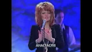 Анастасия Минцковская - Холода, холода...