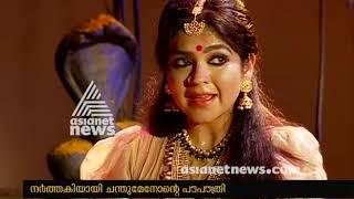Chaithanya Unni brings new of of Indulekha on stage