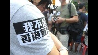 [8.11黑色星期日] 事件重組!! 深談警察扮示威者!! 往後對策!!