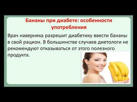 Какими продуктами можно понизить сахар крови