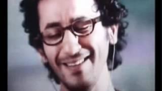 تحميل اغاني خالد عجاج عايزنى انساك من اخراج شوشو MP3