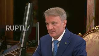 Russia: 2016 was 'most successful year in entire history of Sberbank' - CEO