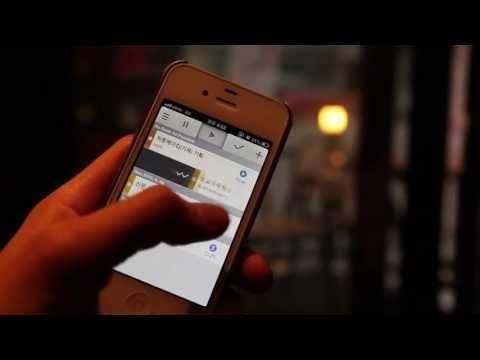 Video of Play2Focus LITE