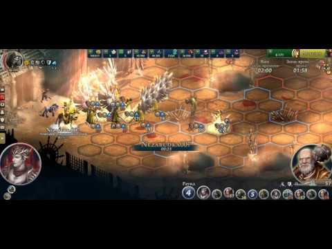 Прохождение игры герои меча и магии 6 кампания непокорные племена