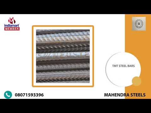 Corporate Video of Mahendra Steels, Naraina, New Delhi