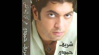 تحميل و مشاهدة Sherif Hamdy _ Rohy W Omry _ Composed By: Nader Nour (Year 2003) MP3