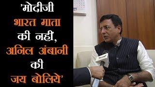 मोदी ने कहा करतारपुर को पाक में कांग्रेस ने छोड़ा, रणदीप सुरजेवाला ने दिया करारा जवाब