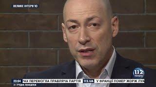 Гордон о декоммунизации в Украине