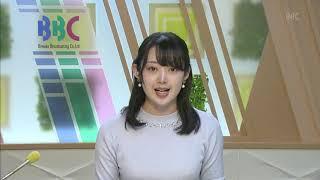 12月10日 びわ湖放送ニュース
