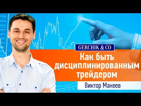 Как торговать бинарными опционами стратегии