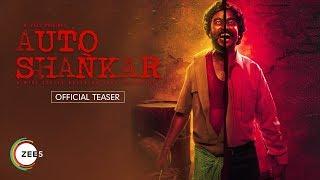 Auto Shankar Trailer