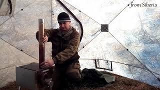 Зимние палатки двухслойные с печкой