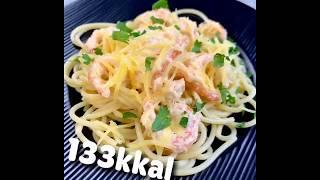 Рецепт пасты с креветками, очень ленивый и простой рецептик