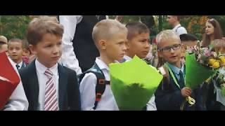 Линейка 3 сентября 492 школа