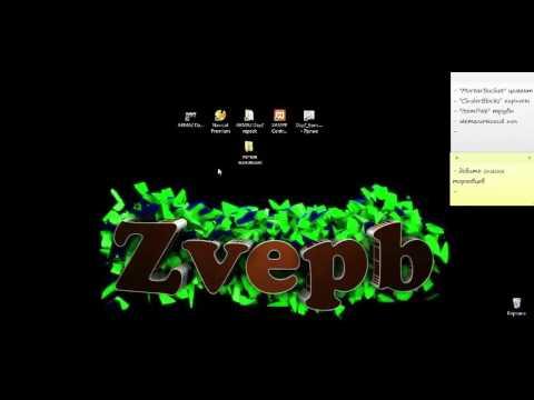 Гайд лагерь выживших на сервер DayZ Epoch 1 0 5 1