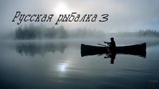 Берш рыбалка 3 на что ловить