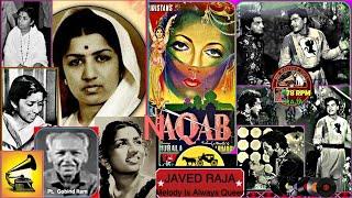 LATA JI~Film~NAQAAB~{1955}~Hum Tere Sitam Ka Kabhi