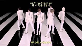 [日本語字幕 & 歌詞 & カナルビ] Boyfriend(보이프렌드) - I'll be there(내가 갈게)