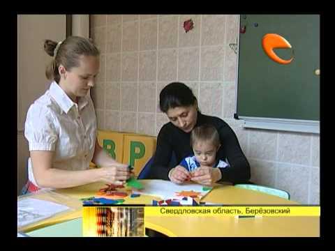 Отказ от ребенка-инвалида не выход!