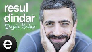 Kız Selamun Aleykum (Resul Dindar) Official Audio #kızselamunaleykum #resuldindar