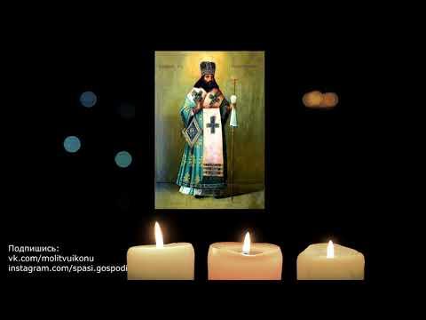 Молитва на привлечение денег Дмитрию Ростовскому