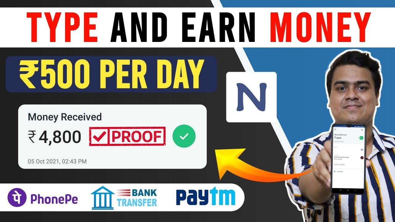 New Earning App Today|Make Money Online|Make Daily Free Paytm Money Without Financial Investment|#Nblik thumbnail