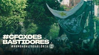 #CFCxOES - Bastidores