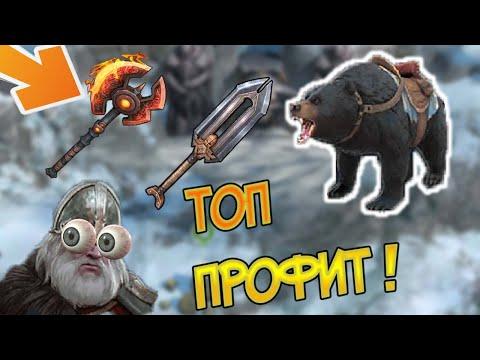 Круче способа для прокачки сезона БП просто нет ! Frostborn: Action RPG
