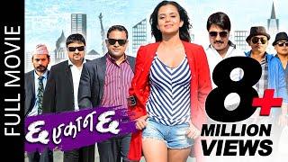 CHHA EKAN CHHA  Superhit Nepali Full Movie Ft Nita Dhungana Deepakraj Giri Jitu Shivahari