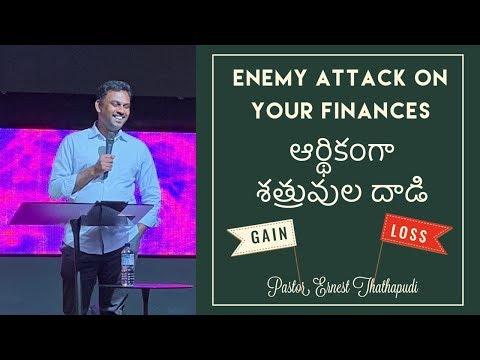 Pastor Ernest Thathapudi || ఆర్థికంగా శత్రువుల దాడి || Economically Enemy Attack