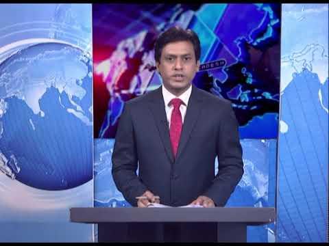 07 Pm News || সন্ধ্যা ০৭ টার সংবাদ || 01 May 2021 || ETV News