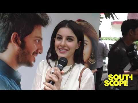 Isha Talwar tells SouthScope who she had a crush on!