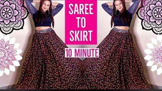 DIY | Convert Saree Into Skirt In 10 Minutes| साड़ी से Skirt कैसे बनायें ? #reusesaree #diy #howto