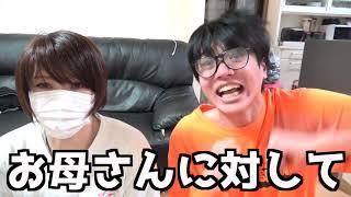 インスタグラム→https://www.instagram.com/kirizaki_1417/?hl=ja   桐崎栄二/きりざきえいじです。日常での出来事をYouTubeにアップロードしてます。  【Twitter】 https://mobile.twitter.com/kirizakieiji  【サブチャンネル】 https://www.youtube.com/channel/UCubv...