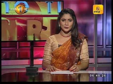 Morning News: Sri lanka Tamil News 21-08-2017 Shakthi TV