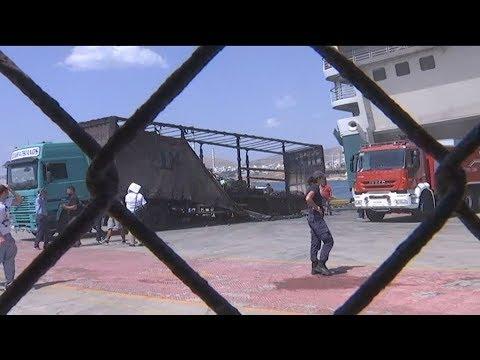 Συνεχίζεται η κατάσβεση της πυρκαγιάς που ξέσπασε στο «Ελευθέριος Βενιζέλος