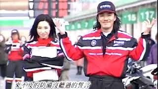 mars ep 07 taiwan drama sub indo