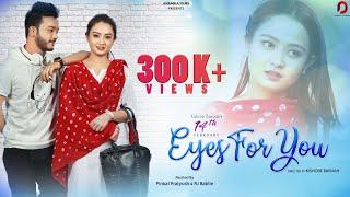 14th FEBRUARY (Eyes For You) | Kishore Baruah | Pinkal Pratyush | Parismita Duarah