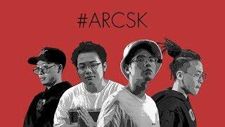 #ARCSK - Da LAB ft. DBAOLA (Official Audio)